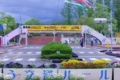 交通公園1