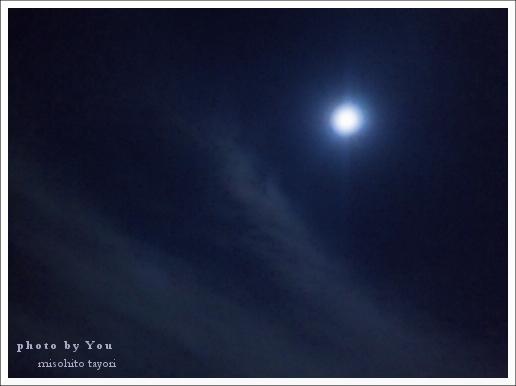 蒼月 【写真句】