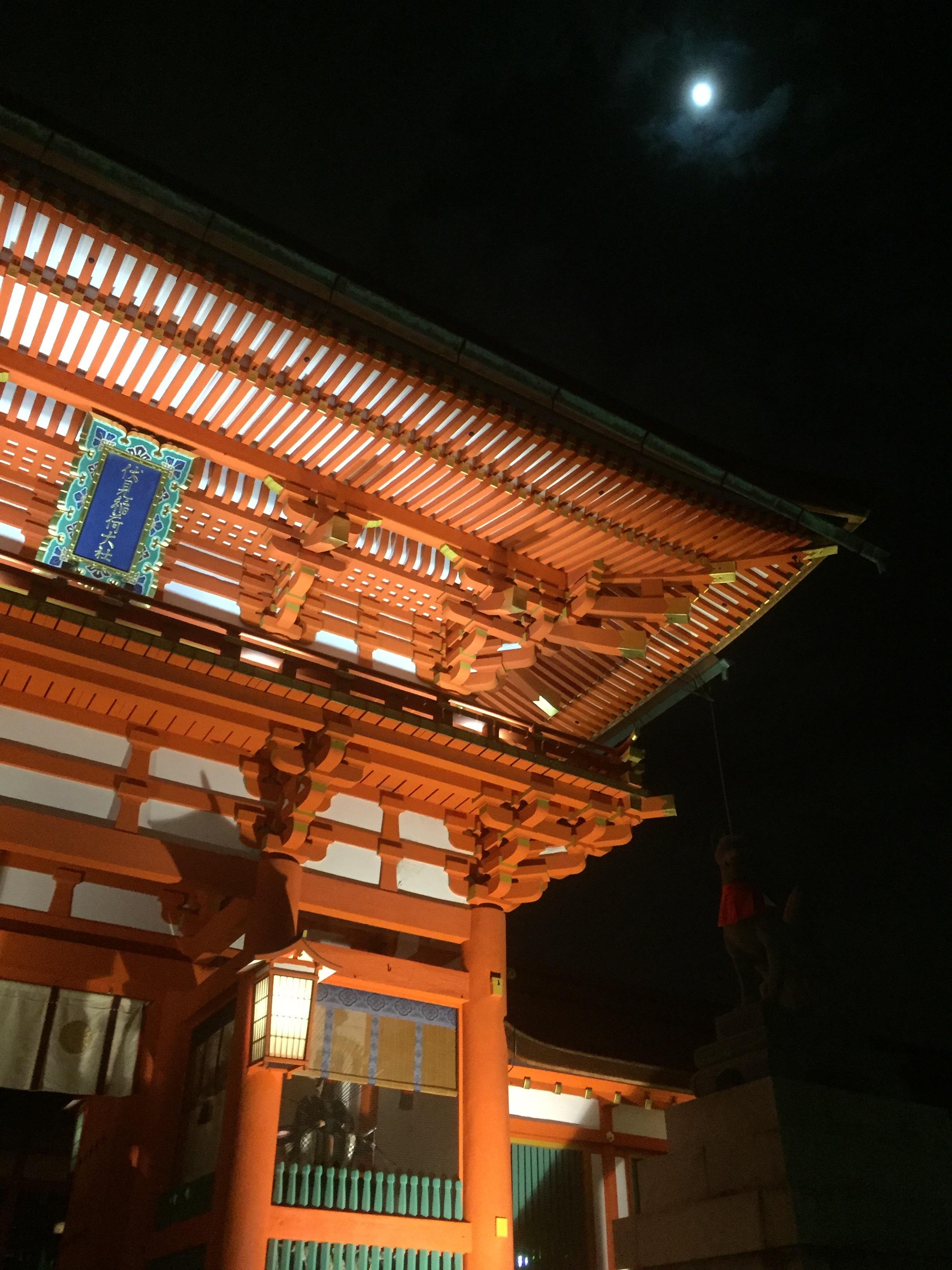 伏見稲荷大社13