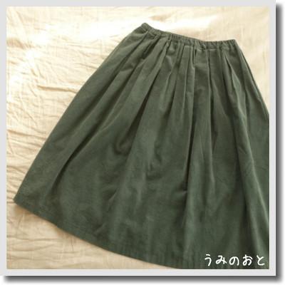 1209 タックギャザースカート