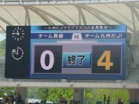 チーム長崎11