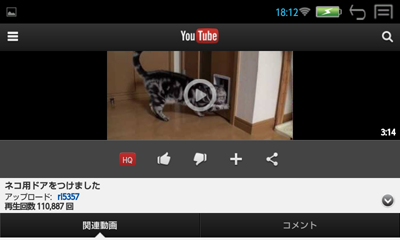 Screenshot20130213-2.png
