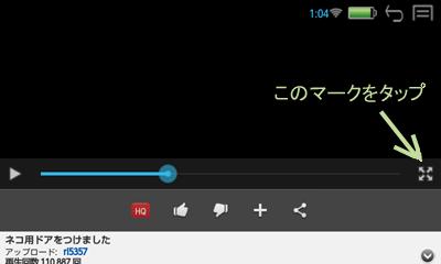 Screenshot20130213-3.png