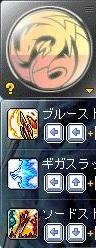 Maple140221_185016.jpg