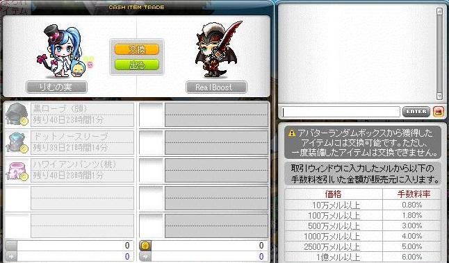 Maple140221_221443.jpg