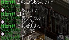 saikou3.jpg