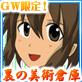 ITM0065998_2.jpg
