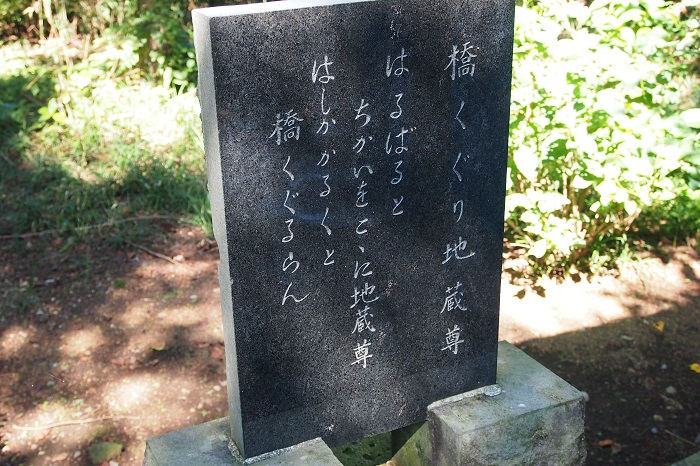 栗谷沢22