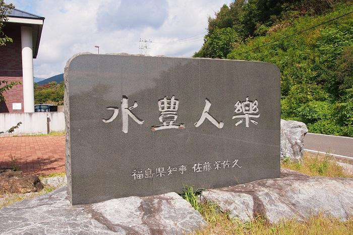 山ノ入27
