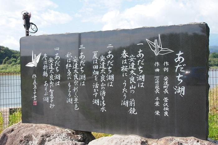 山ノ入25