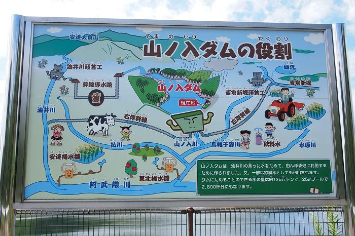 山ノ入24