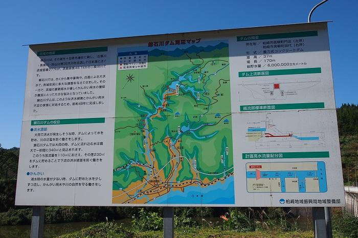 鯖石川18