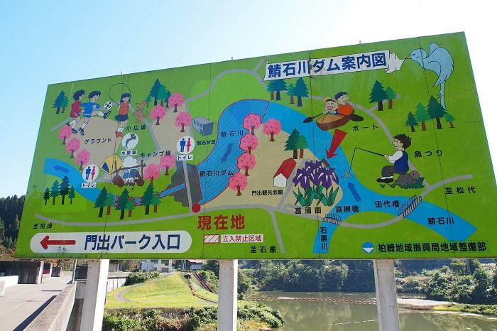 鯖石川19
