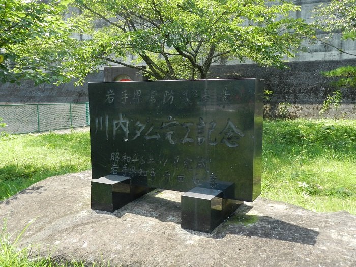 衣川2号13