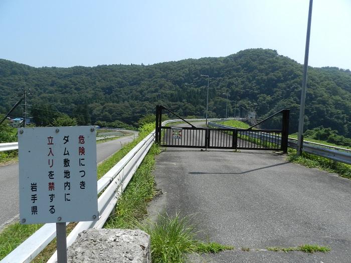 衣川2号10