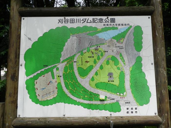 刈谷田川20