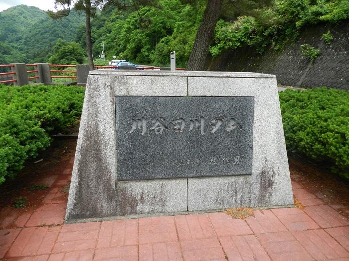 刈谷田川14