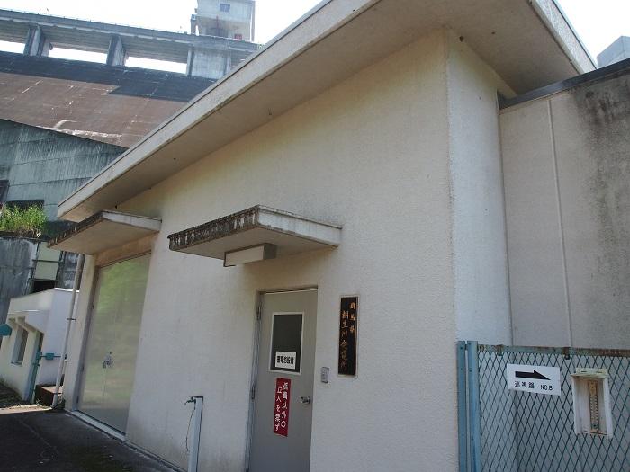 17桐生川発電所