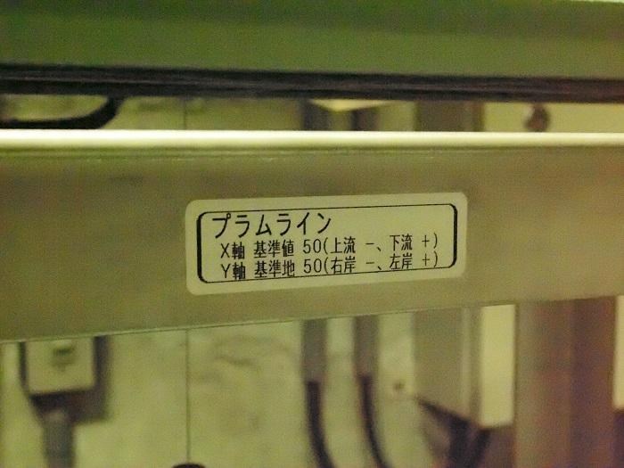 12桐生川プラムライン3
