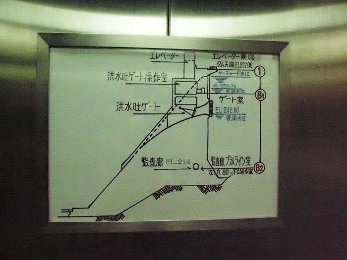 07桐生川エレベーター2