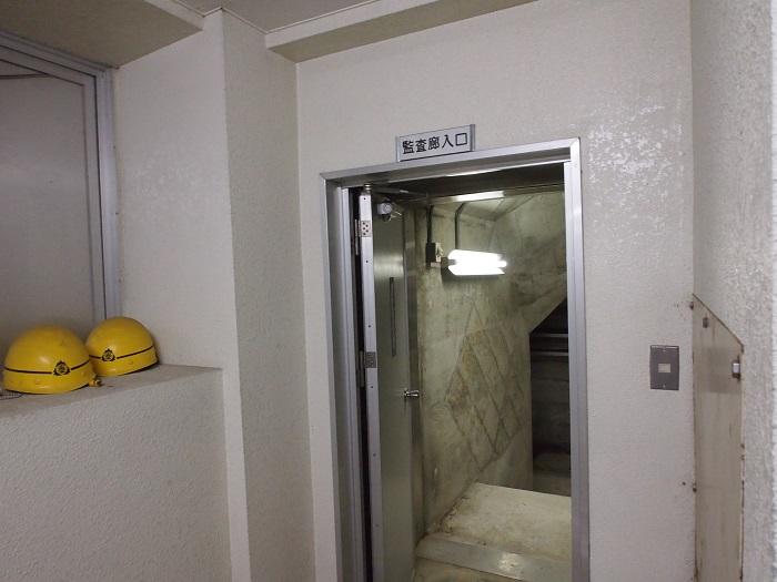 02桐生川監査廊入口