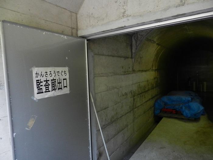 08十王ダム13・監査廊6