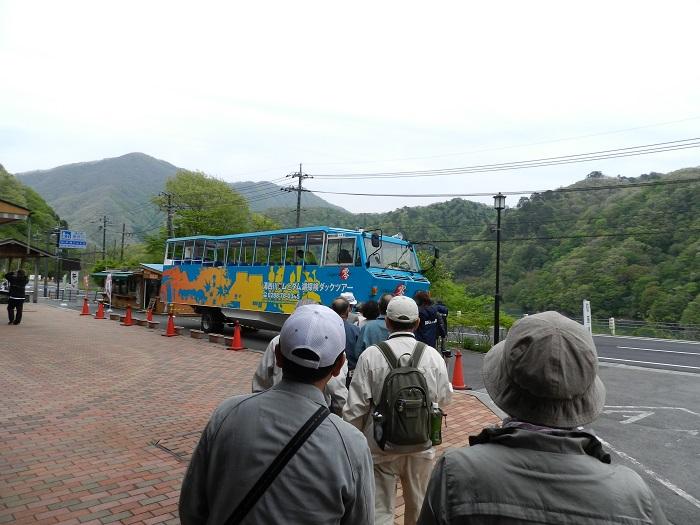 05川治ダム水陸両用バス4