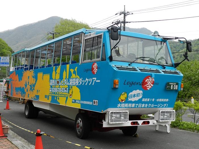 02川治ダム水陸両用バス2