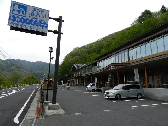 01川治ダム水陸両用バス1