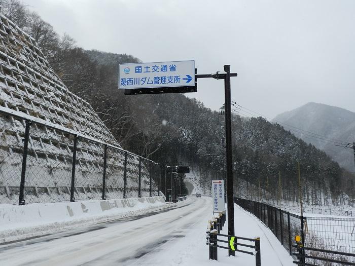 湯西川ダム冬期閉鎖08