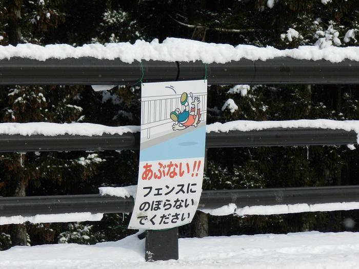 湯西川ダム冬期閉鎖05