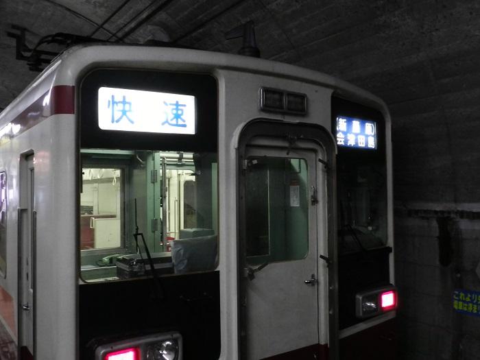 湯西川ダム冬期閉鎖01