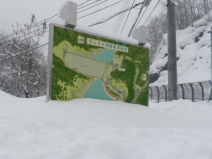 冬期閉鎖奈良俣06