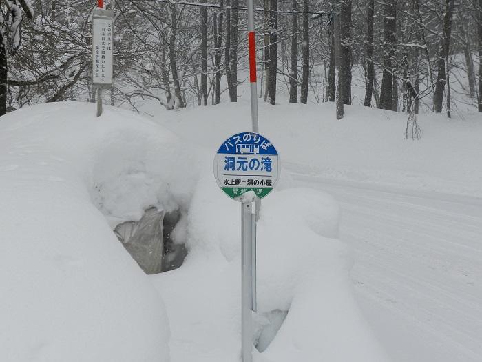 冬期閉鎖奈良俣05