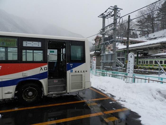 冬期閉鎖奈良俣03