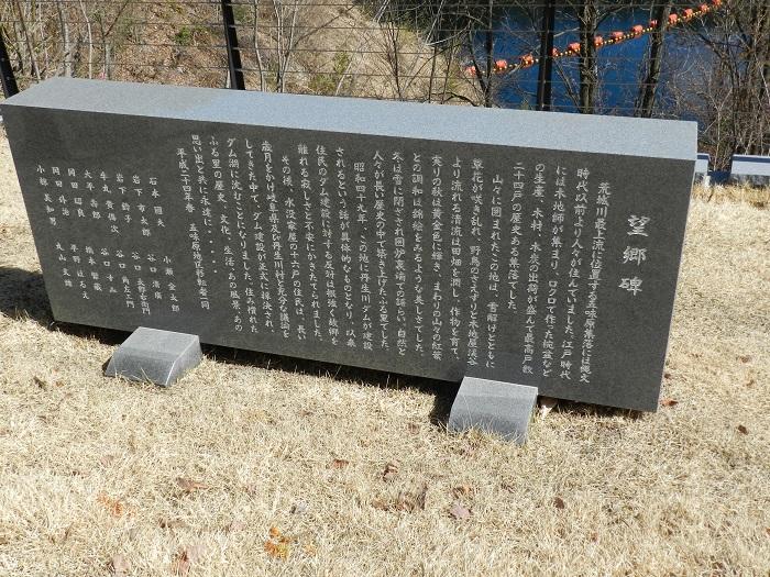 丹生川ダム24