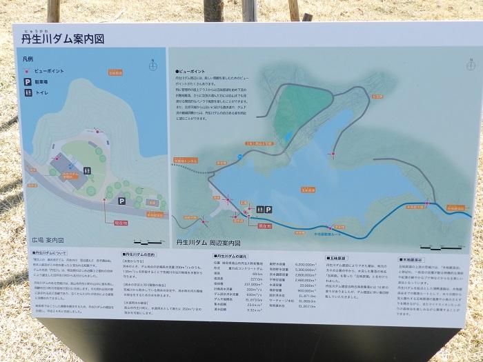 丹生川ダム23