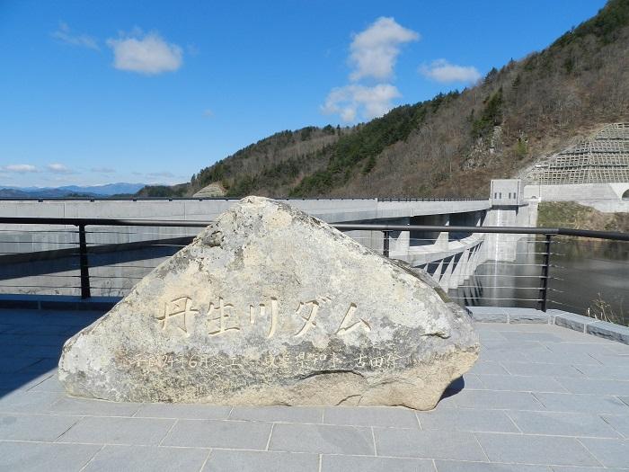 丹生川ダム22