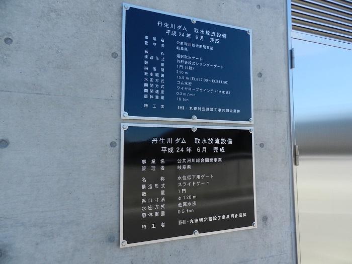 丹生川ダム11