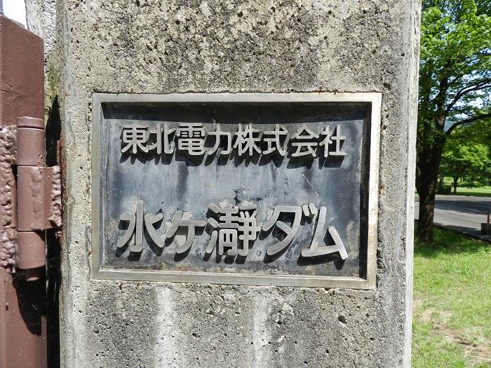 mizugatoro11.jpg