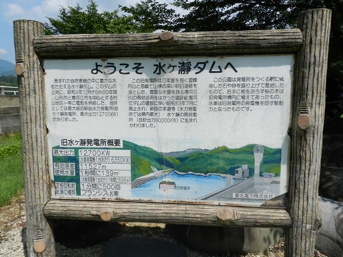mizugatoro18.jpg