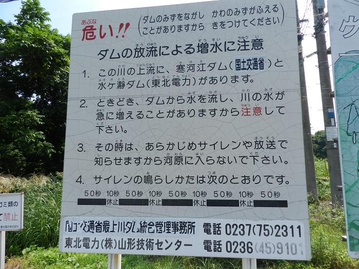 mizugatoro21.jpg