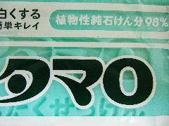 2012_10080704070006.jpg