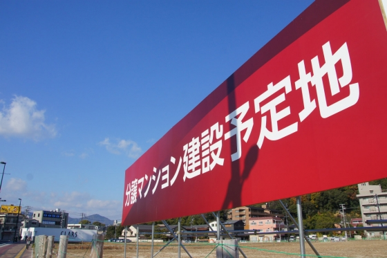 201312futabanosato2.jpg