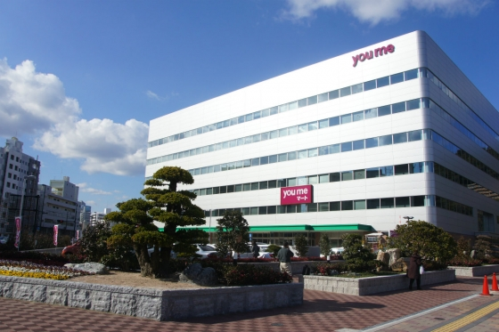 201402futabanosato-15.jpg
