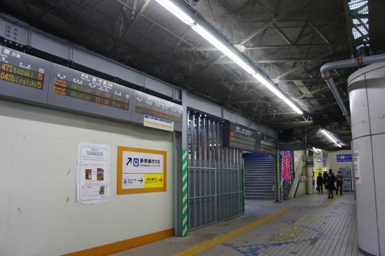 201402hiroshimaeki-1.jpg