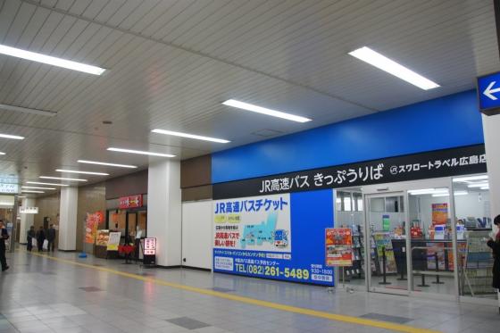 201402kita_hiroba-2.jpg