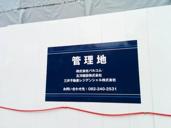 201402nakamachi-4.jpg