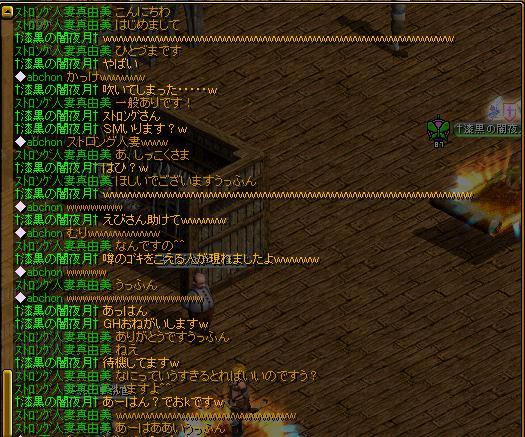 RedStone 12.05.04[08]