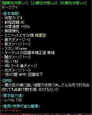 20130326004300ee7.jpg
